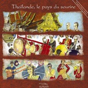 Terra humana: thaïlande