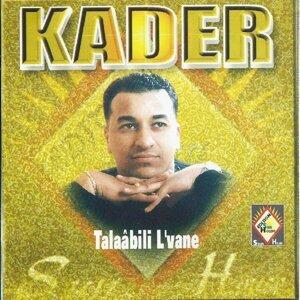 Talaâbili L'vane - Ayite hechemane