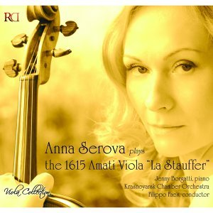 Anna Serova Plays the 1615 Amati Viola 'La Stauffer'