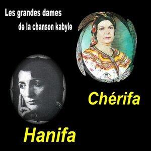Les grandes dames de la chanson kabyle