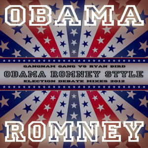 Obama Romney Style - Election Debate Mixes 2012