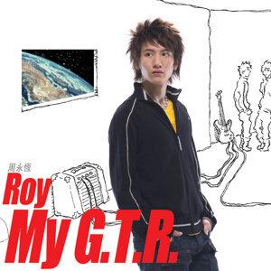 My G.T.R.