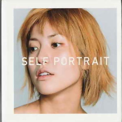 CANDY GIRL - SELF PORTRAIT version
