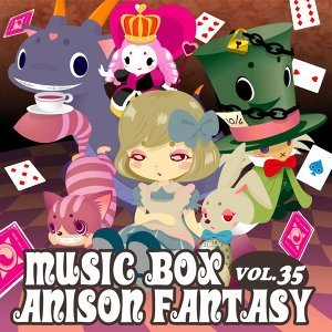 MUSIC BOX ANISON FANTASY VOL.35