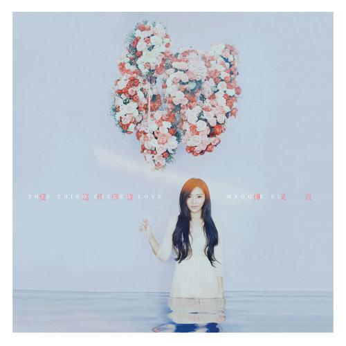 愛.這件事情 - FOX衛視中文台韓劇 <愛在異鄉>片頭曲/八大韓劇 <愛上恢單女>片頭曲
