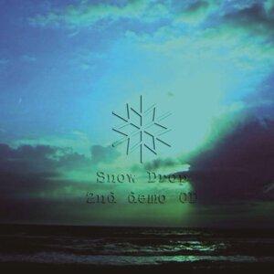 灰空 / 夢の少年