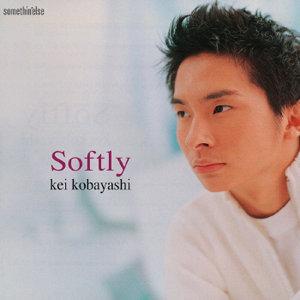 Softly(酥軟時分)
