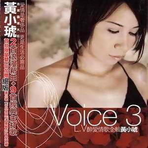 Voice 3(L.V醉愛情歌全輯)