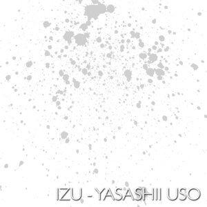 Yasashii Uso