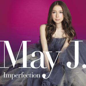 不完美 (Imperfection)