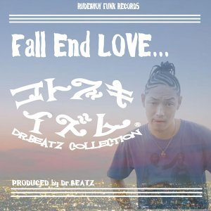 FALL END LOVE