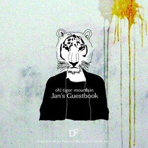 Jan's Guestbook
