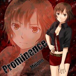 プロミネンス