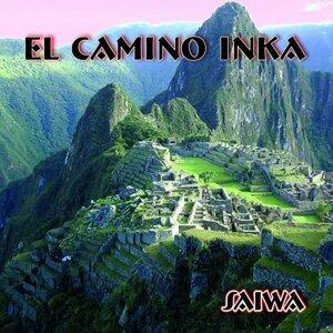 El Camino Inka