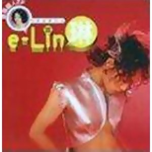 E-Lin 琳 - 水瓶座-悲情紅