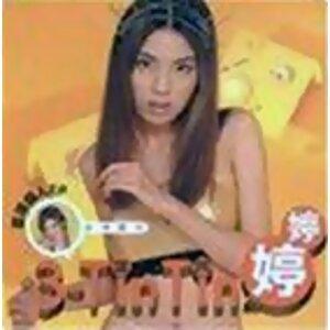 3-Tin Tin 婷婷 (天蠍座-激情黃) - 天蠍座-激情黃