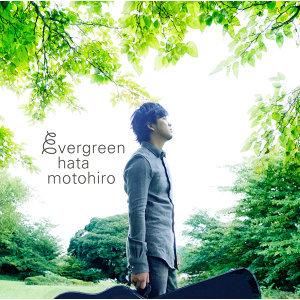 自彈自唱全精選 (台灣限定盤) (Evergreen)