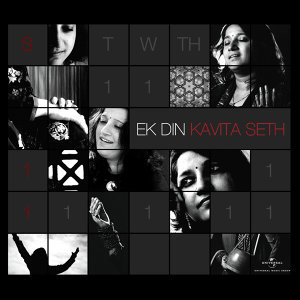 Ek Din - Album Version