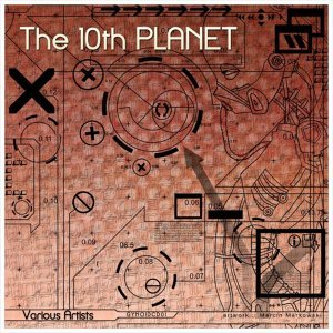 The 10th Planet