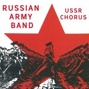 Russian Army Band : USSR Chorus