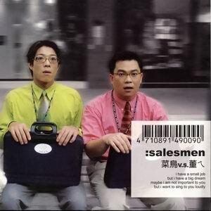 Salesmen