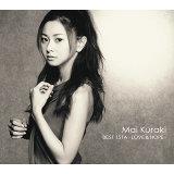 MAI KURAKI BEST 151A -LOVE & HOPE- (台壓版專輯)
