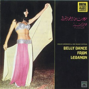 Belly Dance from Lebanon