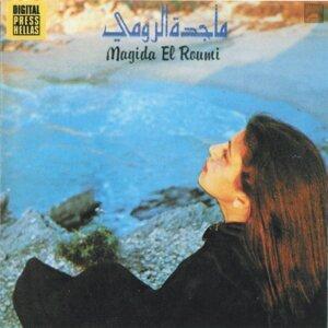 Magida El Roumi, Vol. 1