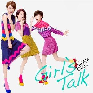 Girl's Talk