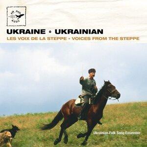 Ukraine - Les voix de la Steppe