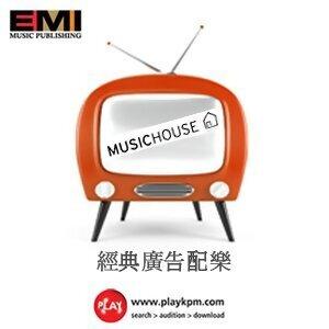 KPM 經典廣告配樂 3