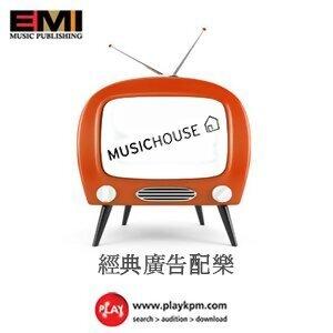 KPM 經典廣告配樂 4