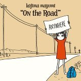 On the Road (路上)