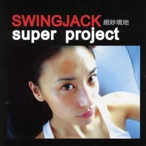 Swingjack Super Project 絕妙境地