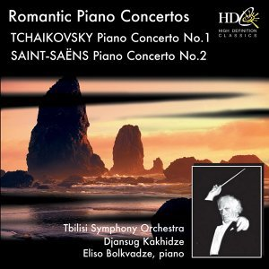 Great Romantic Piano Concertos