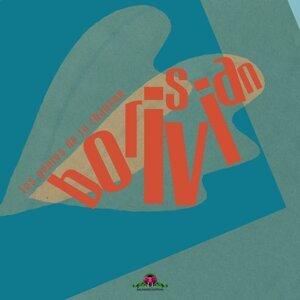 Les génies de la chanson : Boris Vian
