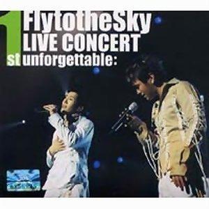永誌難忘演唱會全紀錄 (Unforgettable)