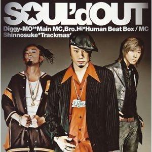 同名專輯(Soul'd Out)