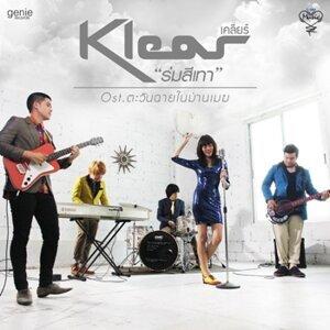 KLEAR (New Single)