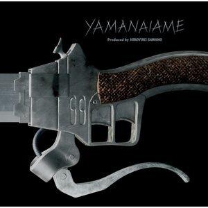 電影版「進撃的巨人」前篇~紅蓮的弓矢~片尾曲  YAMANAIAME produced by 澤野弘之 (數位限定)