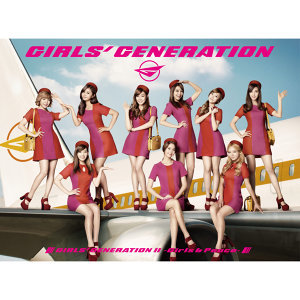 Girls' Generation 2 -Girls & Peace-
