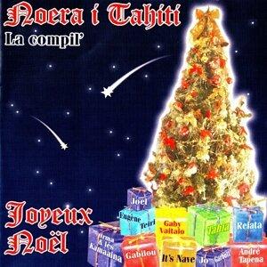 La compil joyeux Noël