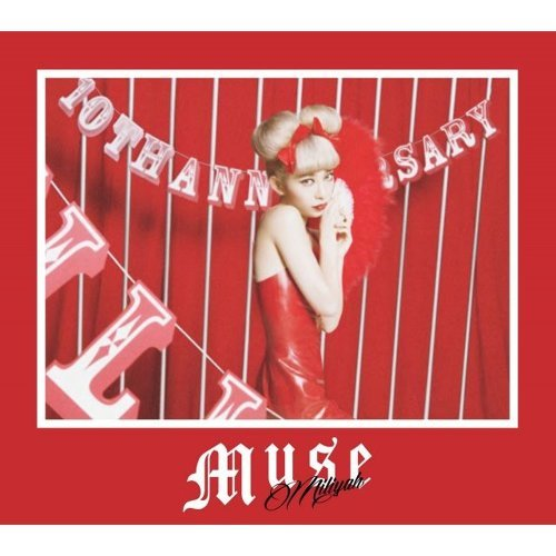 MUSE (十周年紀念專輯) - 十周年紀念專輯