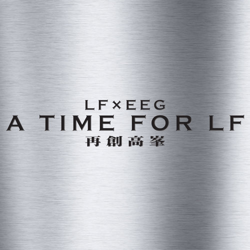 A Time for LF