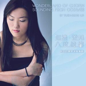 巡禮‧蕭邦—八度綺響 (Wonderland of chopin sounding from octaves)