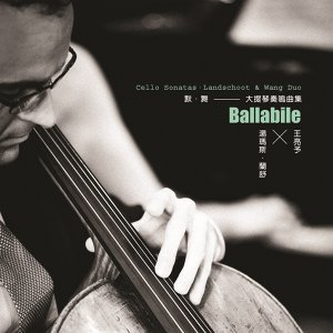 默‧舞——大提琴奏鳴曲集 (Ballabile Cello Sonatas)