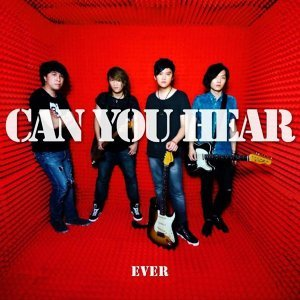 Can You Hear 搶先聽