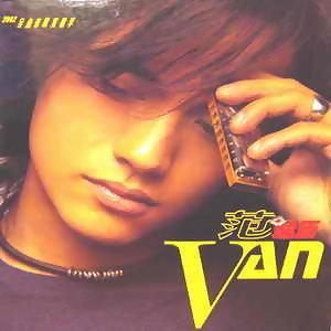 VAN同名首張專輯