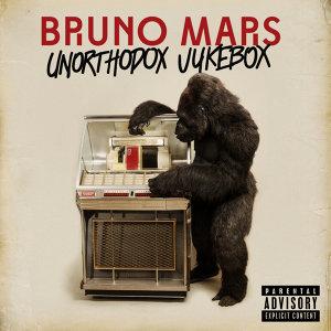 Unorthodox Jukebox (火星點唱機) 專輯封面