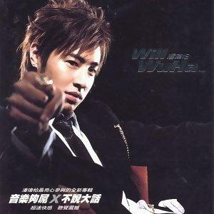 Wu Ha